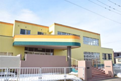 幌別東保育所